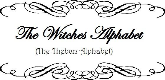 theban2