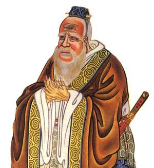 confuciushead
